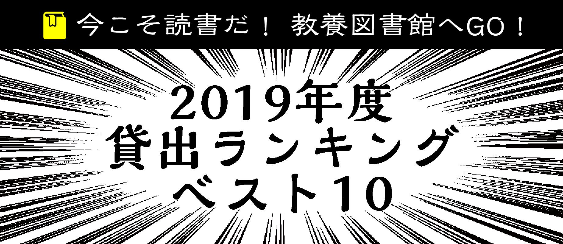 感染 コロナ 経路 久美子 岡江