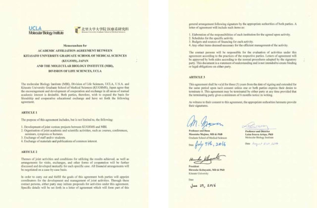 Memorandum for academic affiliation agreement