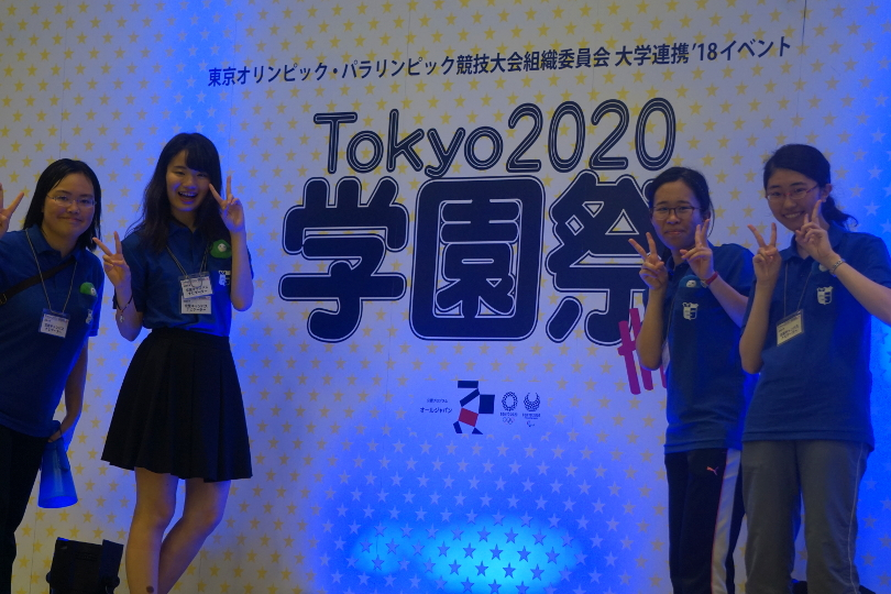 Tokyo2020学園祭the2nd_03