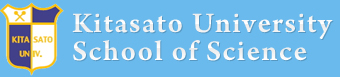 Kitasato University School of Science